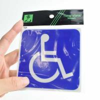 サインプレート 身体障害者マーク(車椅子マーク) E510-6 光