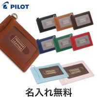 【仕様】 色:全 9 色 B(ブラック)、BN(ブラウン)、DBN(ダークブラウン)、L(ブルー)、...