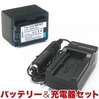【送料無料】【仕様】純正品番:BP-727電圧:3.6V容量:2680mAh (実測容量:2400m...