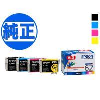 【送料無料】 【仕様】 色:4色セット C、M、Y、BK 対応プリンター: / PX-204 / P...