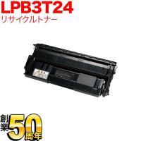 【送料無料】 【仕様】 色:ブラック サイズ:リサイクルトナー 対応プリンター: / LP-S220...