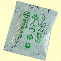 堺屋醤油製うどん県のめんつゆ20ml 送料別