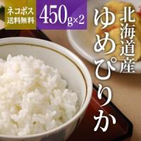 北海道の最高峰米、日本穀物検定協会の食味ランキングでも堂々の評価「特A」に輝きました。 程よい粘りと...