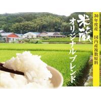 見た目は悪いですが27年産100%のお米です。 国内産複数原料で仕入れました 未検査のお米ですが業務...