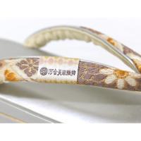 【新品】草履 河合美術織物 Lサイズ