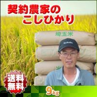 米袋に貼付される食品表示は以下の通りです  名称:玄米または精米 産地:埼玉県 品種:コシヒカリ 使...