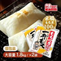 腰が強く味の良いお餅です。 ひび割れが起きにくい個包装なので便利です。 水稲もち米粉を使用しています...