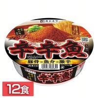 辛辛魚ラーメン 12食 麺処井の庄監修 辛辛魚らーめん 8285 寿がきや (D)(B)