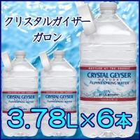 乳児にも安心・安全☆ 日本人の味覚に合ったくせのないまろやかな軟水!! ※こちらは通常のミネラルウォ...
