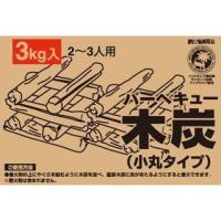 バーベキュー木炭 3kg(小丸タイプ)