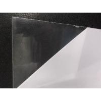 ポリカーボネート板(片面耐候仕様)