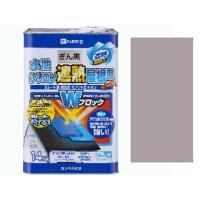遮熱顔料とアクリルシリコン樹脂のWブロック。超高性能塗膜がより強く、屋根を守ります。