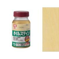 塗りやすく、色むらが出にくい着色仕上げが出来る油性のステイン塗料
