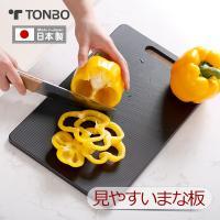 見やすいまな板 黒 L 抗菌 銀イオン まないた 調理 器具 黒のまな板 国産 日本製 弱視 老眼 お年寄り 見やすい抗菌まな板 新輝合成 トンボ TONBO tonbo おしゃれ