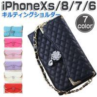 iPhone用ショルダーケースです 3つ折のラグジュアリーな宝飾デザインで目を引きます。  ◆内側に...