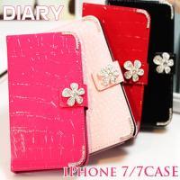 iphone用手帳型保護ケース 対応機種  : iPhone7/8,iPhone7/8 Plus(買...