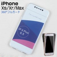 360°全面保護 iPhone7/7 Plus用TPUケース  対応機種:iPhone7,iPhon...
