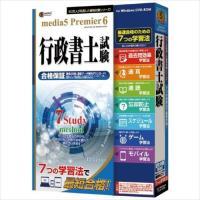 SEARCH WORD: 7つの学習法で最短合格 資格 試験 テスト 学習 勉強 ソフト  商品概要...
