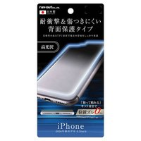 SEARCH WORD: iphone7plus背面保護フィルム iphone7plus保護フィルム...