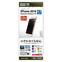 SEARCH WORD: iphone 7 iphone7 アイフォン アイフォン7 2016年9月...