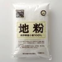 国内産 中力小麦粉 地粉 ブレンド 1,5kg×8 箱入り 国産小麦 柄木田製粉 小麦粉100% 送料込 (jikonasirane8)