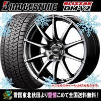 商品詳細  タイヤ : ブリヂストン ブリザック DM-V2   タイヤサイズ : 235/55R1...