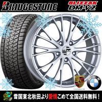 商品詳細 タイヤ :ブリヂストン ブリザック DM-V2 タイヤサイズ :235/60R18 ホイー...