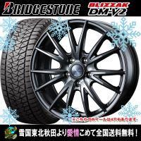 商品詳細  タイヤ : ブリヂストン ブリザック DM-V2   タイヤサイズ : 235/60R1...