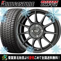 商品詳細 タイヤ :ブリヂストン ブリザック DM-V2 タイヤサイズ :235/65R17 ホイー...