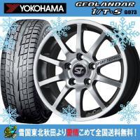商品詳細 タイヤ :ヨコハマ ジオランダー i/T-S G073 タイヤサイズ :235/60R17...