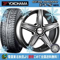 商品詳細 タイヤ :ヨコハマ ジオランダー i/T-S G073 タイヤサイズ :255/50R19...
