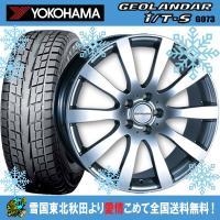 フォルクスワーゲン  商品詳細 タイヤ :ヨコハマ ジオランダー i/T-S G073 タイヤサイズ...