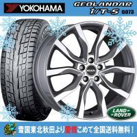 ランドローバー 商品詳細 タイヤ :ヨコハマ ジオランダー i/T-S G073 タイヤサイズ :2...