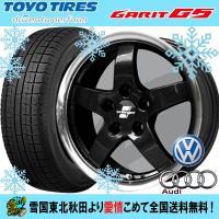 フォルクスワーゲン  商品詳細 タイヤ :トーヨー ガリット G5 タイヤサイズ :スタッドレス 2...