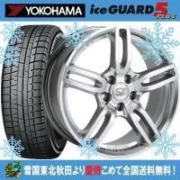 商品詳細 タイヤ :ヨコハマ アイスガード5プラス IG50+ タイヤサイズ :215/45R16 ...