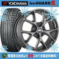 商品詳細 タイヤ :ヨコハマ アイスガード5プラス IG50+ タイヤサイズ :215/55R17 ...
