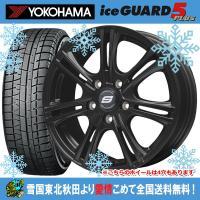 商品詳細  タイヤ : ヨコハマ アイスガード5プラス IG50plus YOKOHAMA iceG...