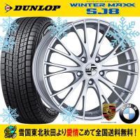 商品詳細 タイヤ :ダンロップ ウィンターマックス SJ8 タイヤサイズ :235/55R19 ホイ...