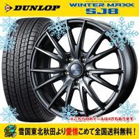 商品詳細  タイヤ : ダンロップ ウインターマックス SJ8   タイヤサイズ : 235/65R...
