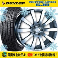 フォルクスワーゲン  商品詳細 タイヤ :ダンロップ ウィンターマックス SJ8 タイヤサイズ :ス...