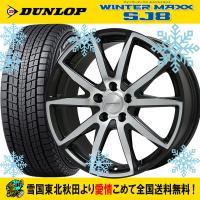 商品詳細 タイヤ :ダンロップ ウィンターマックス SJ8 タイヤサイズ :265/60R18 ホイ...