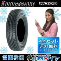 商品詳細  タイヤ : ブリヂストン W300 BRIDGESTONE W300   タイヤサイズ ...