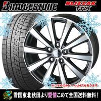 商品詳細  タイヤ :ブリヂストン ブリザック VRX  タイヤサイズ  : 155/65R14  ...