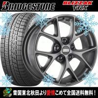商品詳細 タイヤ :ブリヂストン ブリザック VRX タイヤサイズ :215/55R17 ホイール ...