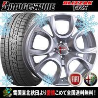 商品詳細 タイヤ :ブリヂストン ブリザック VRX タイヤサイズ :225/50R17 ホイール ...