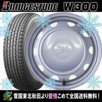 商品詳細 タイヤ : ブリヂストン W300 BRIDGESTONE W300  タイヤサイズ : ...