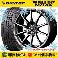 商品詳細  タイヤ : ダンロップ ウインターマックス WM01   タイヤサイズ : 175/60...