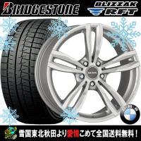 商品詳細 タイヤ :ブリヂストン ブリザックRFT ランフラット タイヤサイズ :205/60R16...