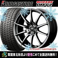 タイヤ: BRIDGESTONE(ブリヂストン)  BLIZZAK DM-V2(ブリザック DM-V...