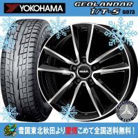 商品詳細 タイヤ :ヨコハマ ジオランダー i/T-S G073 タイヤサイズ :215/60R17...